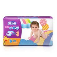 Anerle 安儿乐 小轻芯 婴儿纸尿裤  S50片 *2件