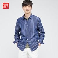 UNIQLO 优衣库  436429 男士衬衫