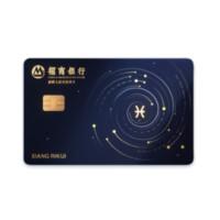 CMBC 招商银行 星座守护系列 信用卡金卡 双鱼座版