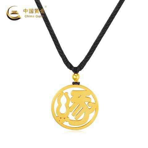 """China Gold 中国黄金 """"缘""""牌镂空国潮吊坠"""