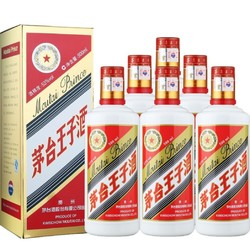 MOUTAI 茅台 王子酒 53度 500ml*6瓶