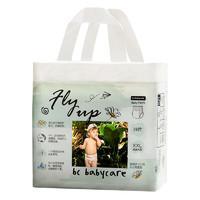 babycare 飞享系列 婴儿拉拉裤 XXL28片*4包