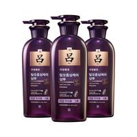 88VIP:Ryo 吕 紫吕 强韧防脱滋养洗发水 400ml*3瓶