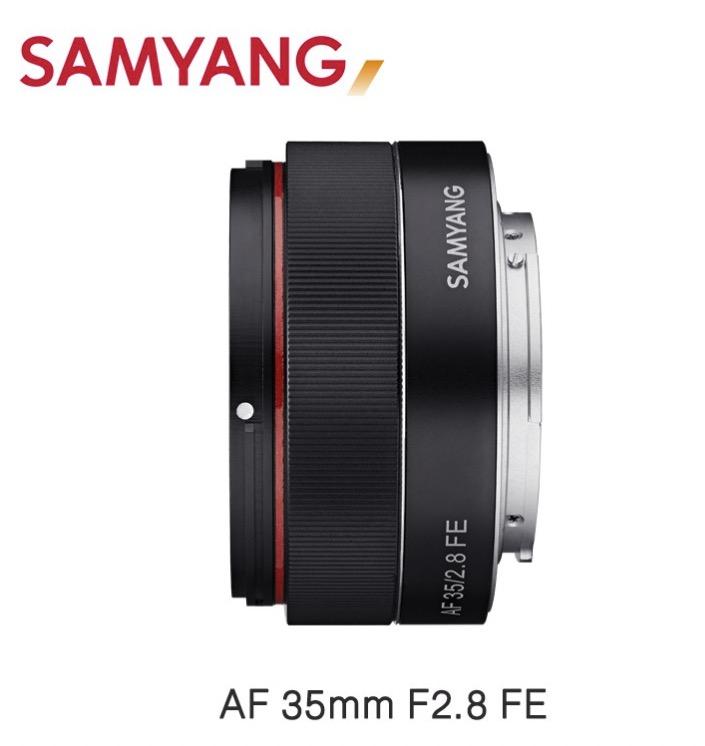 韩国三洋三阳 AF 35MM F2.8全画幅自动镜头索尼E卡口风光微单镜头
