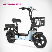 聚划算百亿补贴:AIMA 爱玛 TDT1109Z 小蜜豆纯享版 新国标电动自行车