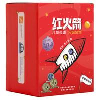 《红火箭儿童英语分级阅读点读版:早期级别1》(全48册)