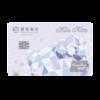 CMBC 招商银行 Hello Kitty粉丝系列 信用卡金卡 紫钻版