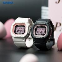 礼遇情人节、真心好礼 : CASIO 卡西欧 BABY-G系列 BGD-5000-7D 女款双显电波表