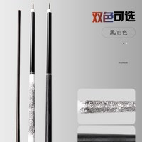 JFlowers 12WF 經典黑寶系列 臺球桿 12.5mm +湊單品