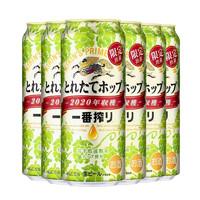日本KIRIN/麒麟一番榨冬季当季酒花啤酒500ml*6罐连包