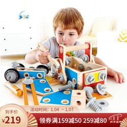 Hape螺母拆装益智玩具男孩木质百变木匠工具盒炫酷工作台3-6-8岁男女小孩儿童玩具新年礼物 百变木匠工具盒 E8039