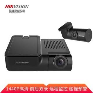 京东PLUS会员 : HIKVISION 海康威视 AE-DC5322-G2 智能AI行车记录仪 前后双摄 *2件