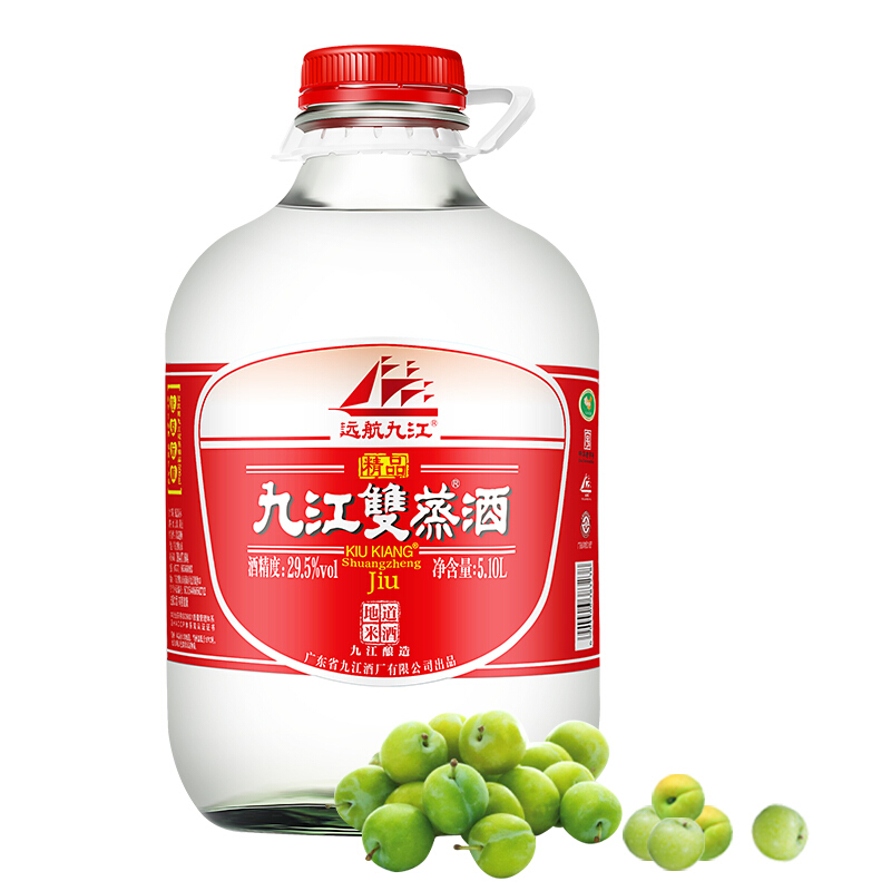 九江双蒸 白酒 专用浸泡酒广东米酒低度白酒青梅果酒粮食酒 29度5.1L
