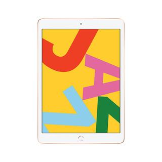 Apple 苹果 iPad 7代 2019款 国行 10.2英寸 平板电脑(视网膜屏幕、A10、3GB、128GB、WLAN版、金色、MW792CH/A)