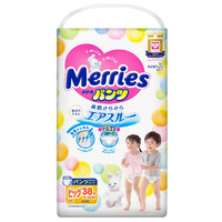 Merries 妙而舒 拉拉裤 XL38片 *3件