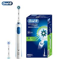Oral-B 欧乐-B 600Plus 电动牙刷 天空蓝