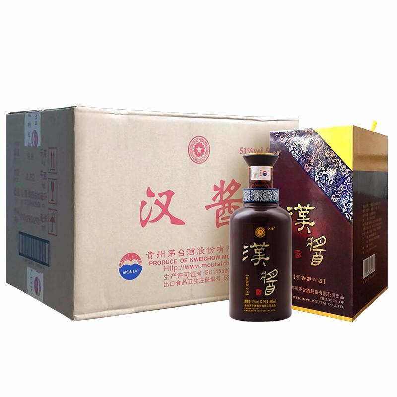 MOUTAI 茅台 贵州茅台酒股份有限公司出品 汉酱酒 51度500ml*6 整箱装 酱香酒白酒