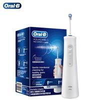 Oral-B 欧乐-B MDH20 小气泡冲牙器