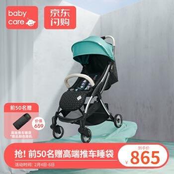 babycare婴儿推车 一键自动收合可坐可躺便携式减震 婴儿车儿童伞车