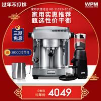 WPM惠家KD210S2意式全半自动家用小型咖啡机 银色