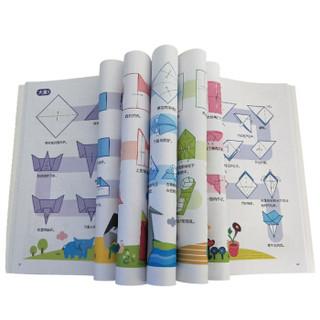 邦臣小红花·我爱做手工·好玩的折纸书