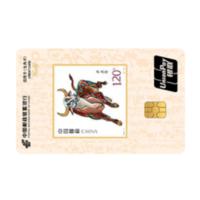 Postal Savings Bank of China 邮政储蓄银行 生肖集邮系列 信用卡金卡 辛丑年版