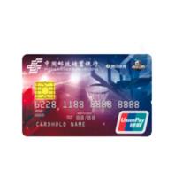 Postal Savings Bank of China 邮政储蓄银行 腾讯体育联名系列 信用卡金卡