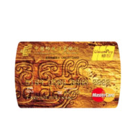 Postal Savings Bank of China 邮政储蓄银行 全币种系列 信用卡金卡