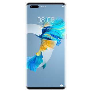 HUAWEI 华为 Mate 40 Pro 5G手机 8GB+256GB 秘银色