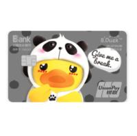 CEB 中国光大银行 B.duck小黄鸭变装主题系列 信用卡菁英白金卡 变装熊喵版