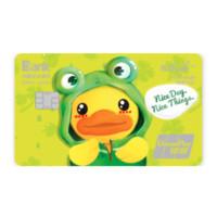 CEB 中国光大银行 B.duck小黄鸭变装主题系列 信用卡菁英白金卡 变装萌蛙版