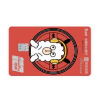 CEB 中国光大银行 网易联名钛金系列 信用卡菁英白金卡 想听到你版