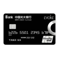 CEB 中国光大银行 Evoke联名系列 信用卡白金卡