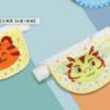 Nan ji ren 南极人 婴儿吸汗巾 3条装