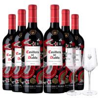 值友专享:Casillero del Diablo 红魔鬼 尊龙系列 赤霞珠红葡萄酒 750ml*6瓶
