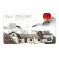 CEB 中国光大银行 红色星火系列 信用卡金卡 韶山主题版