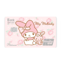 CEB 中国光大银行 My Melody主题系列 信用卡菁英白金卡 梦幻萌心版