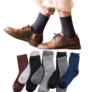 YUZHAOLIN 俞兆林 男士棉质中筒袜套装 Y023C1 8双装 混色