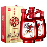 景芝 景阳春 老虎王 52%vol 浓香型白酒 500ml*2瓶 双支装