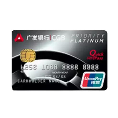 CGB 广发银行 车主系列 信用卡白金卡
