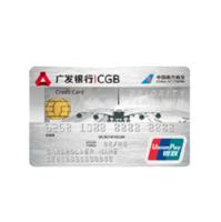 CGB 广发银行 臻享白金系列 信用卡白金卡 南航版