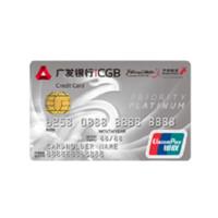 CGB 广发银行 臻享白金系列 信用卡白金卡 深航版