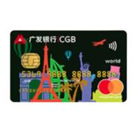 CGB 广发银行 外币国际系列 信用卡金卡