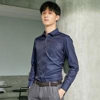 ROMON/罗蒙 Z41S73901 男士衬衫
