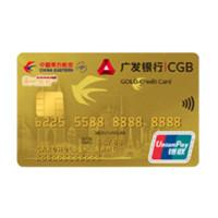 CGB 广发银行 东航联名系列 信用卡金卡