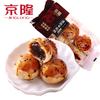 京隆枣泥酥200g北京特产小吃豆沙酥饼中式糕点酥皮点心零食