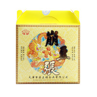 天津特產零食天津崩豆張 550g雙龍盒 豆果 特產小吃零食送禮年貨