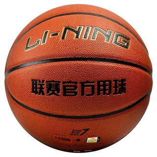 LI-NING 李宁 李宁 LI-NING CBA联赛官方比赛篮球室内外儿童成人7号PU蓝球 LBQK443-1