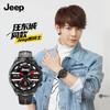JEEP吉普 F-X1黑骑士智能手表 64G户外运动手表支持定位支付插卡视频导航成人男表女 套装