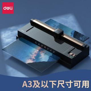 得力(deli)A3/A4纸通用过塑机 照片过胶机 办公商用压膜封塑机 热塑冷裱封膜机14377